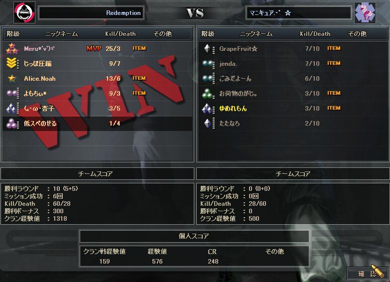 9.5更新cw3