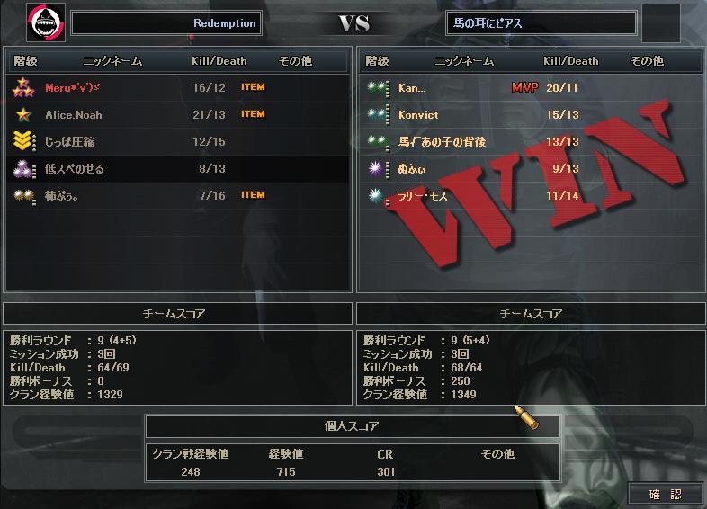 9.7更新cw1