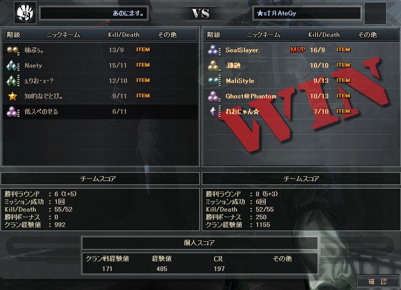 9.7更新cw2