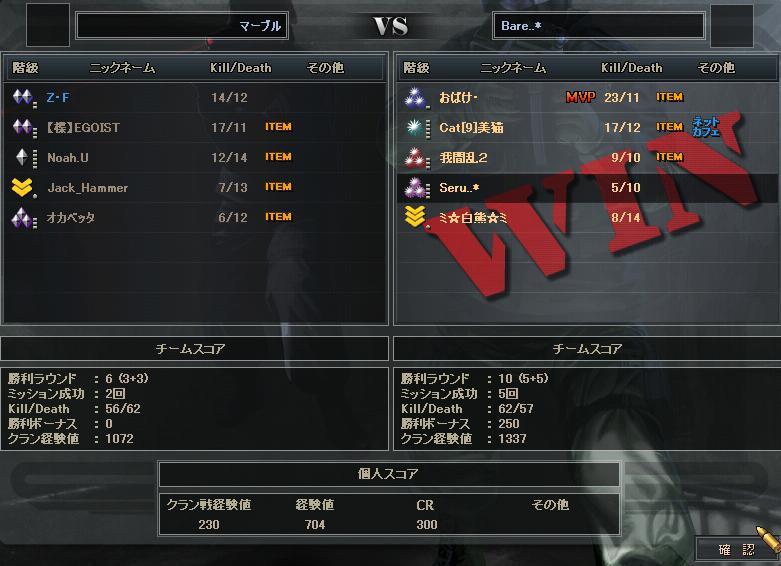 9.10更新cw1