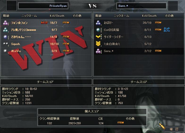 9.10更新cw2