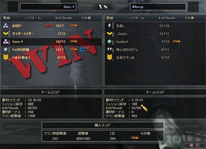 9.10更新cw4