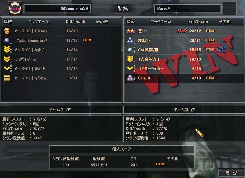 9.10更新cw5