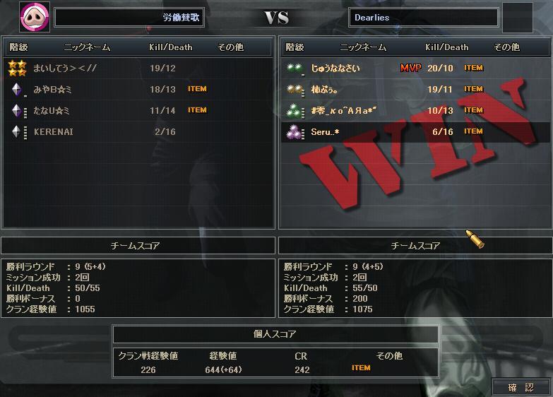 9.11更新cw2