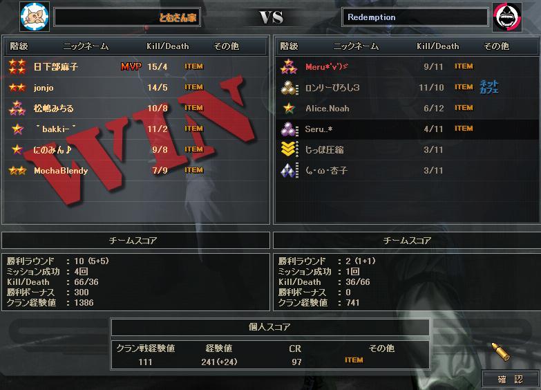 9.11更新cw3