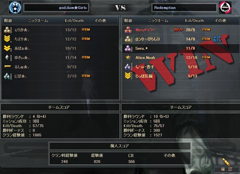 9.11更新cw4