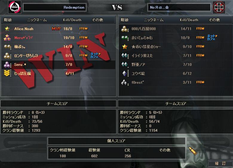 9.11更新cw5