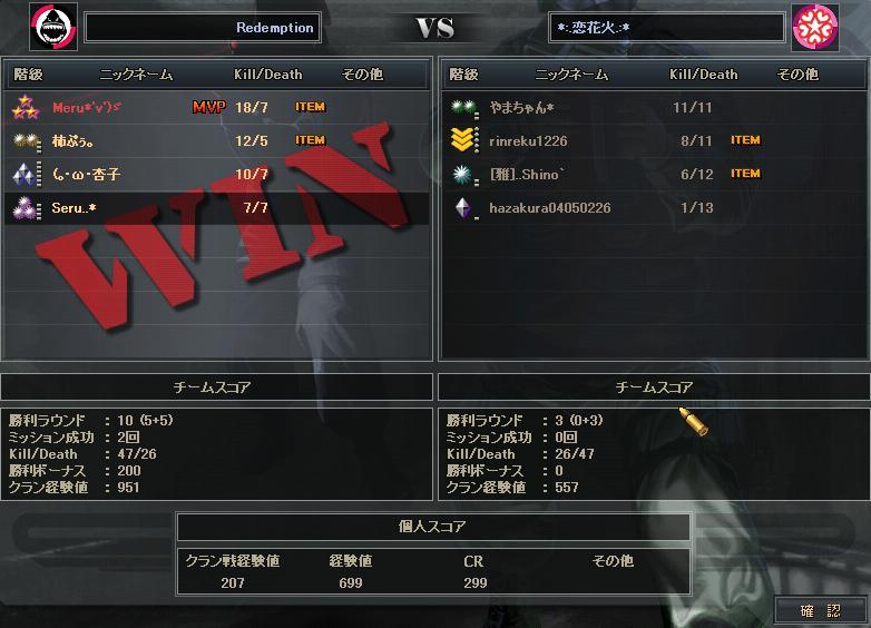 9.11更新cw6