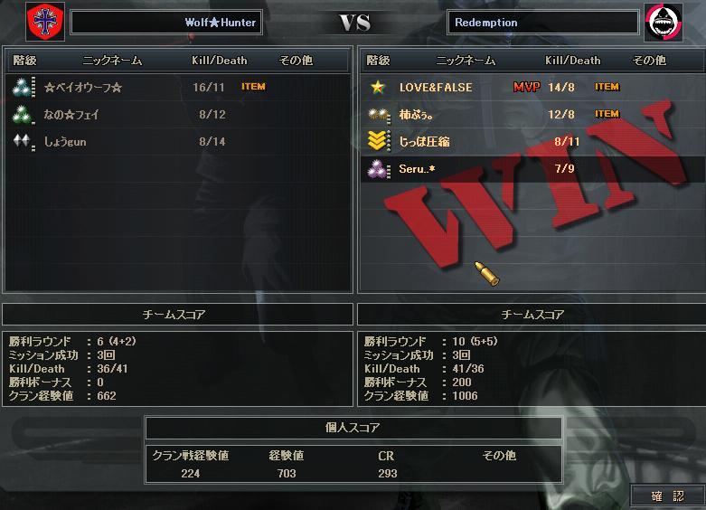 9.12更新cw1