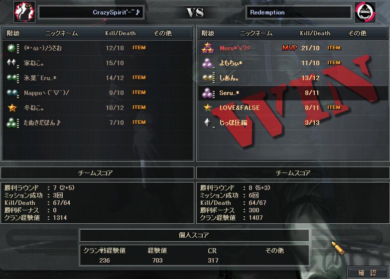 9.12更新cw4