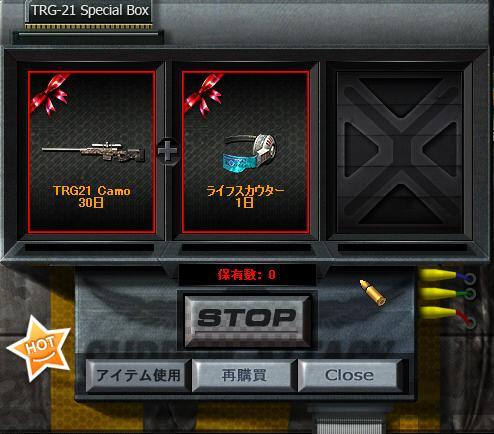 9.12更新BOX2