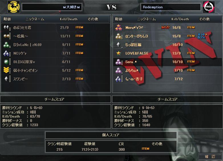 9.15更新cw2