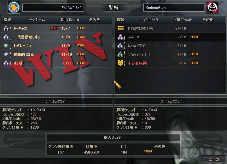 9.15更新cw4