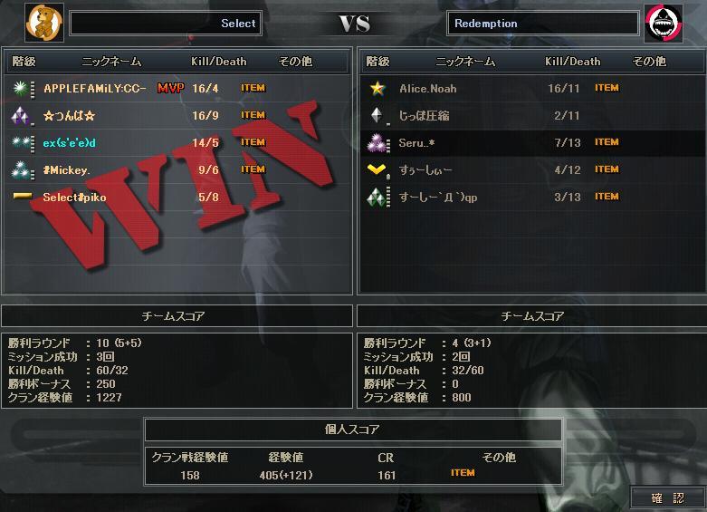 9.16更新cw3