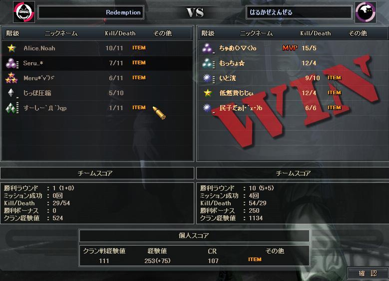 9.16更新cw4