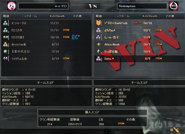 9.17更新cw2