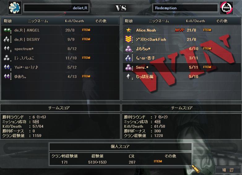 9.17更新cw3