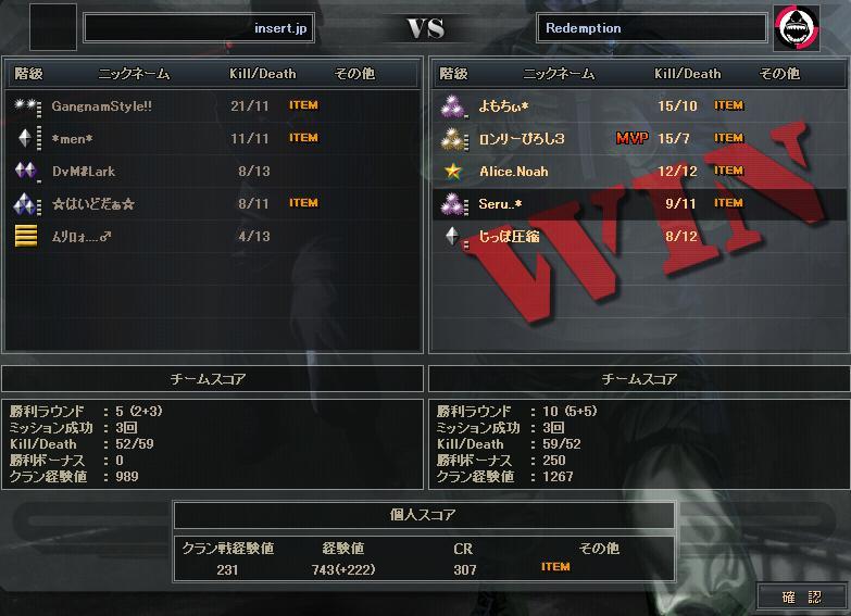 9.19更新cw1