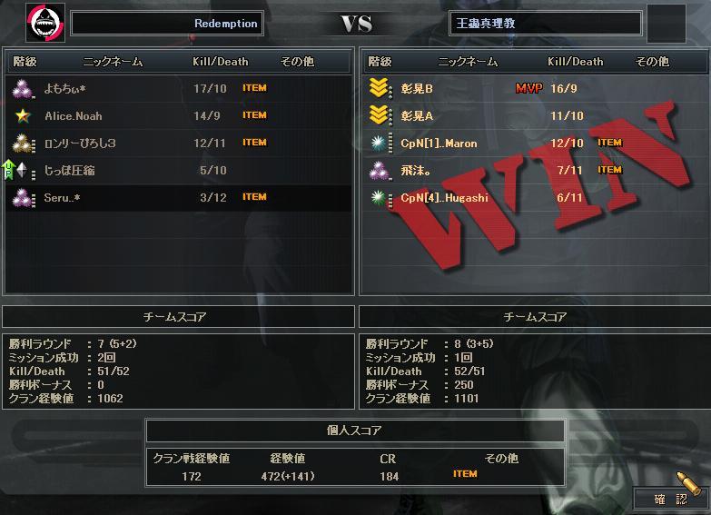 9.19更新cw3
