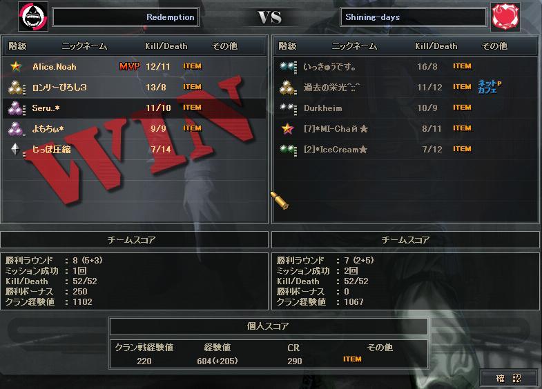 9.19更新cw2