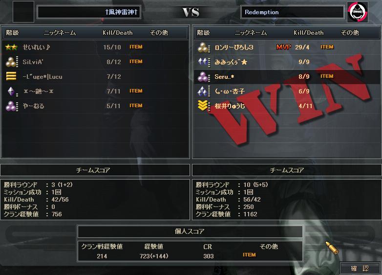 9.23更新cw3