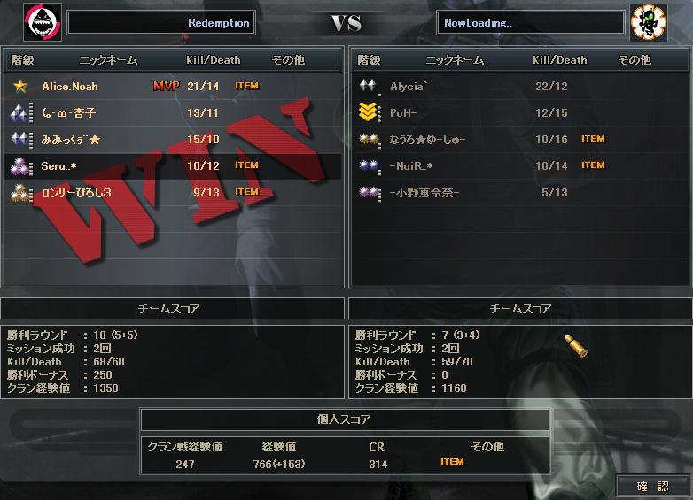 9.23更新cw4