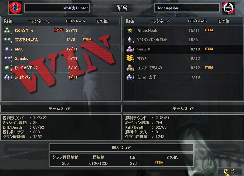 9.24更新cw1