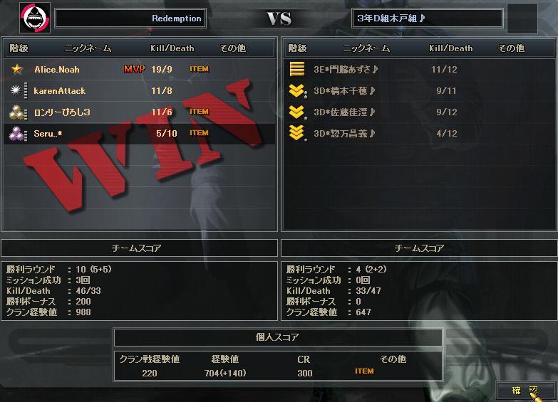9.25更新cw3