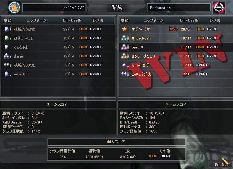 9.30更新cw4