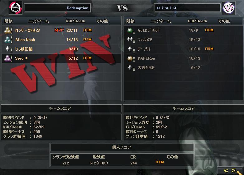 10.3更新cw2
