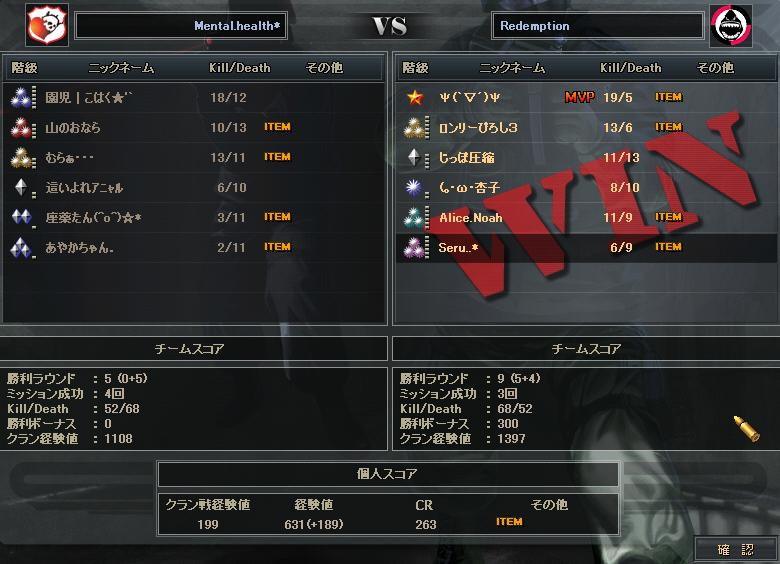 10.4更新cw3