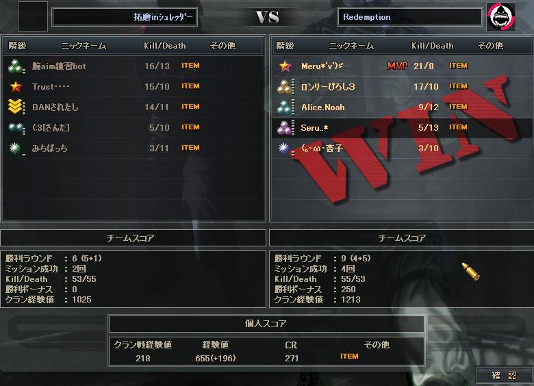 10.5更新cw2