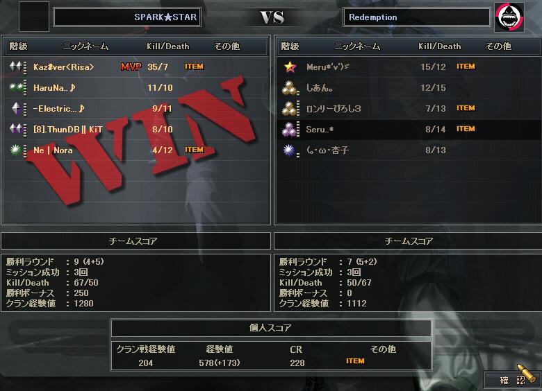 10.5更新cw3