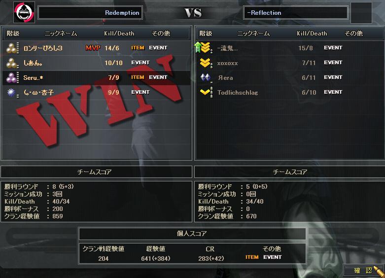 10.7更新cw1