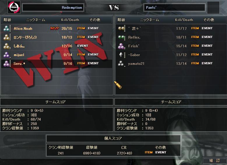 10.7更新cw2