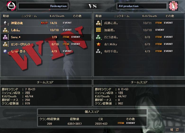 10.7更新cw3