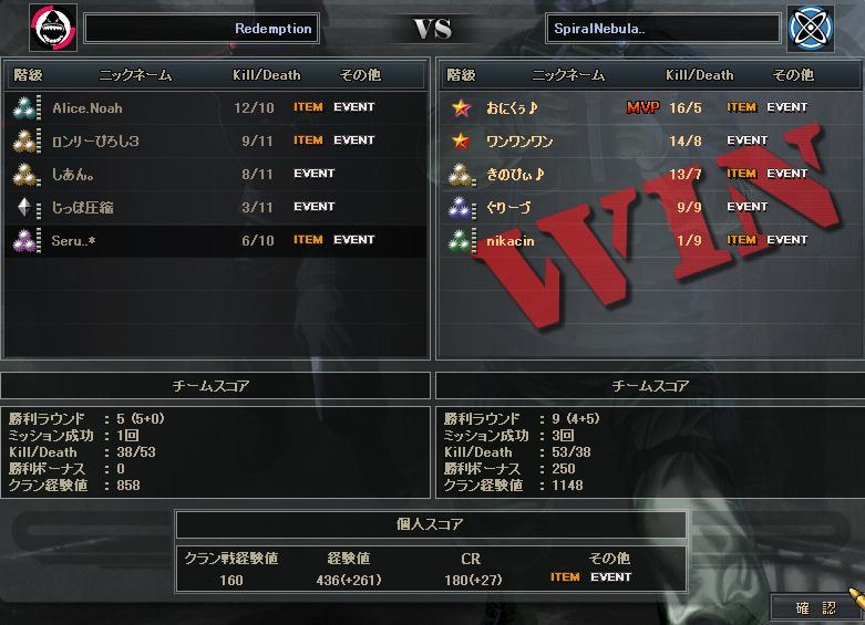 10.7更新cw5