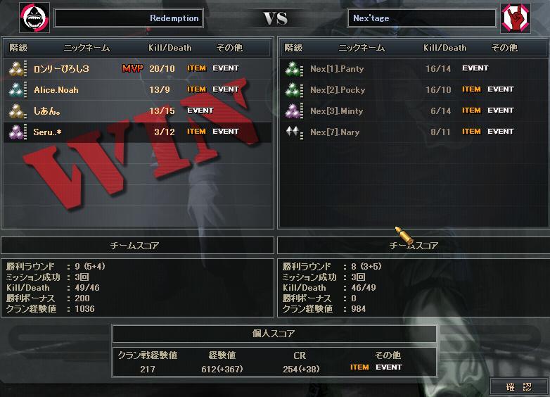 10.7更新cw6
