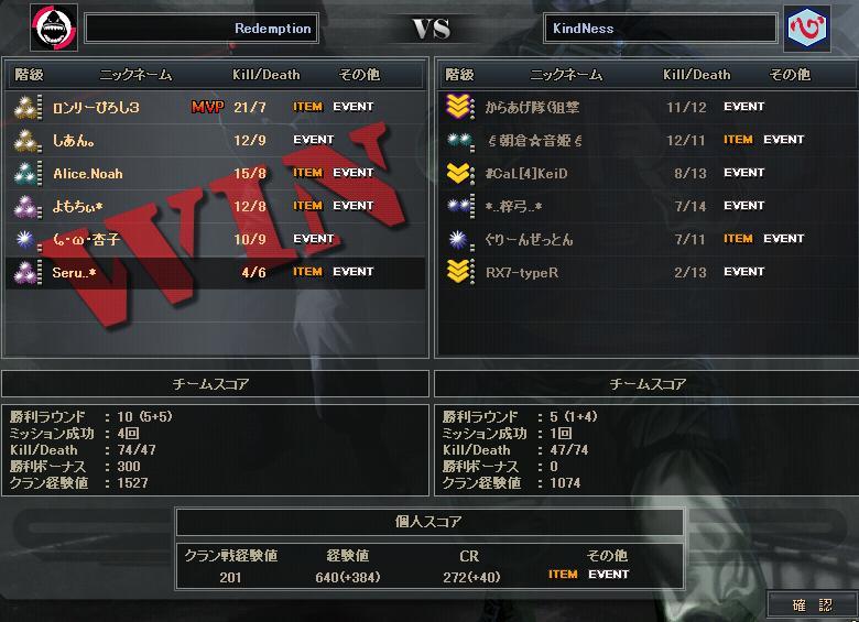 10.8更新cw3