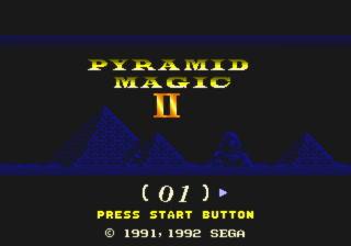 ピラミッドマジックII