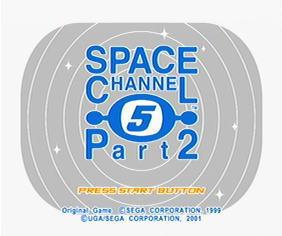 スペースチャンネル5パート2