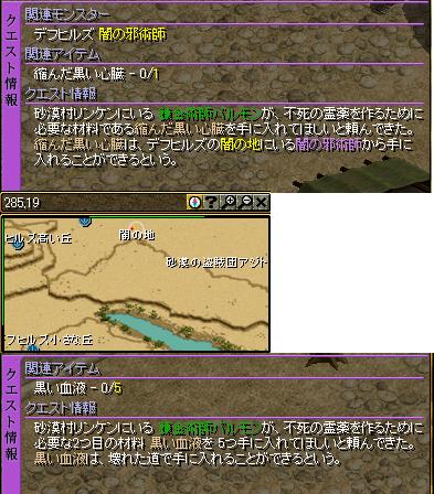 錬金術4-2