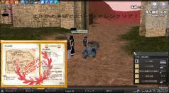 mabinogi_2011_06_11_001.jpg