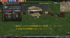 mabinogi_2011_06_13_001.jpg