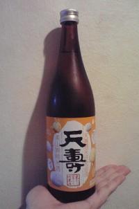 純米酒 天寿