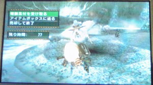 雪狒々狩り