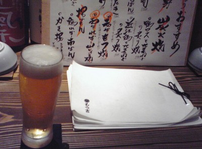 まずはおビール