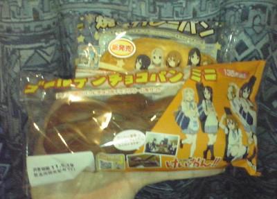 けいおん菓子パン