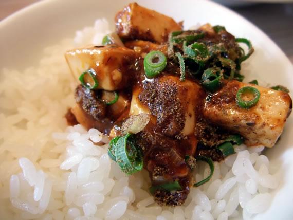 麻辣豆腐2