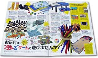 雑誌:月刊ピアノ2010年01:132ページ